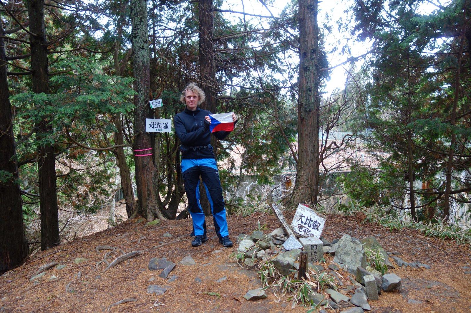 Patejl na vrcholu Mount Hiei (7.12.2018 14:45)