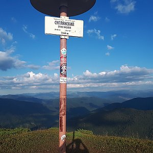 Pavla na vrcholu Syhlanskyj (19.8.2019)